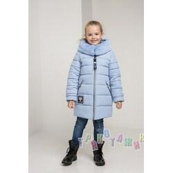 Куртка зимняя, Леся