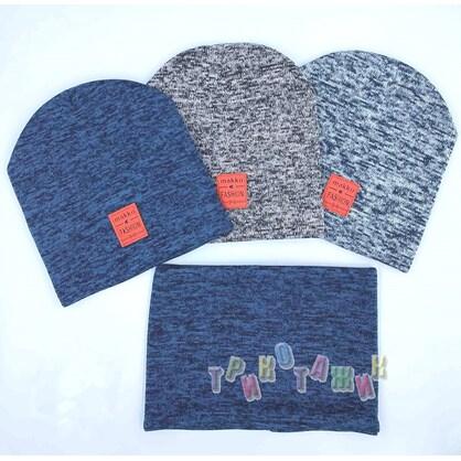 Комплект подростковый, шапка и хомут, Fashion