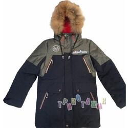 Куртка зимняя, 20811