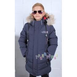 Куртка зимняя, 20801