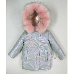 Куртка зимняя, Be a star