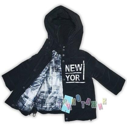 Куртка детская демисезонная, Нью-Йорк