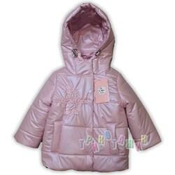 Куртка демисезонная, Звёздочка