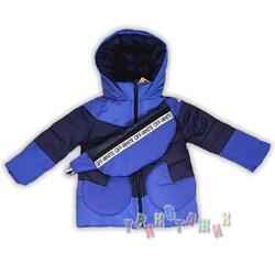 Куртка с сумочкой, для мальчика