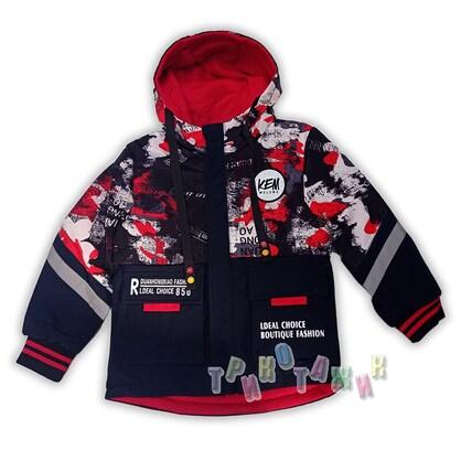 Куртка демисезонная двусторонняя, D-12