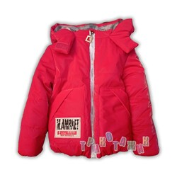 Куртка демисезонная, mini-M