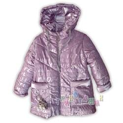 Куртка демисезонная, c кошельком
