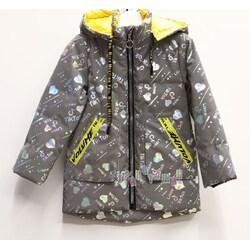 Куртка демисезонная, ВМ062
