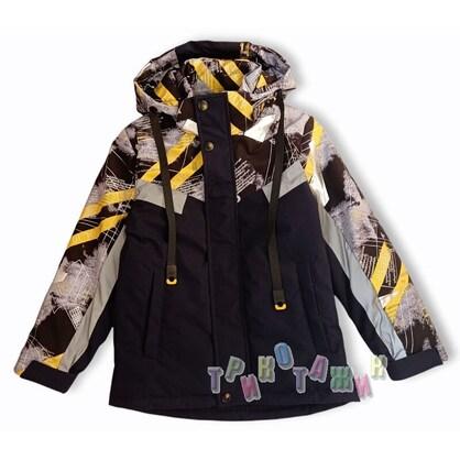Куртка демисезонная, 2040