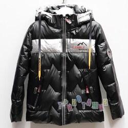 Куртка демисезонная, 2123