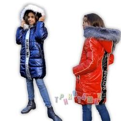 Куртка зимняя, Дана
