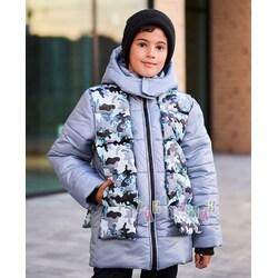 Куртка для мальчика. Еврозима.