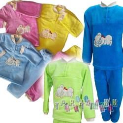 Пижама Сладкий сон рваная махра