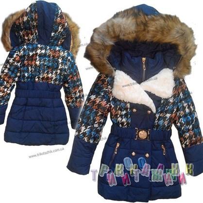 Куртка-пальто с меховым воротником. Сезон Зима.