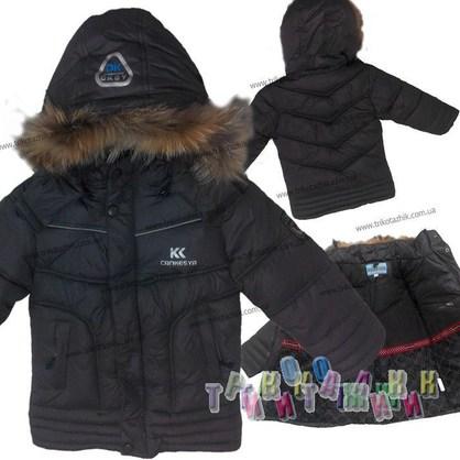 Куртка зимняя Cankesya