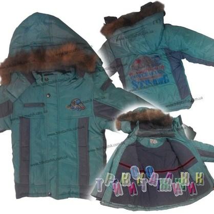 Куртка зимняя с машинкой