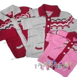 Кофта для девочки вязаная с карманами