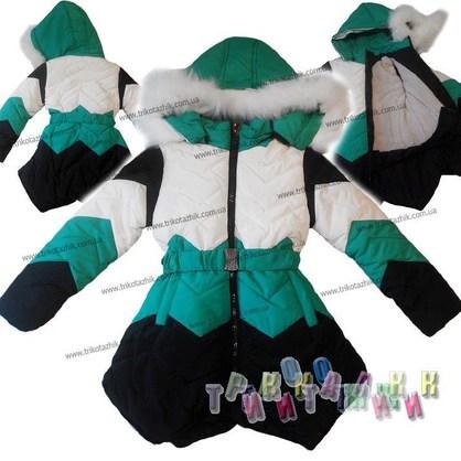 Куртка-пальто для девочки трёхцветная. Сезон Зима.