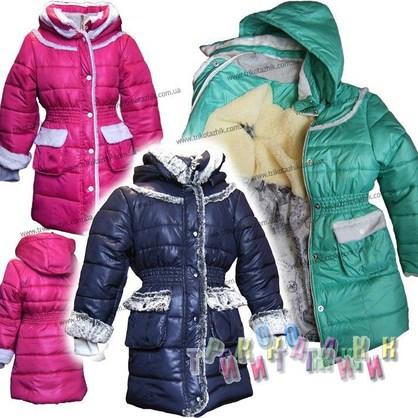 Куртка-пальто с меховыми вставками (Украина). Сезон Зима.