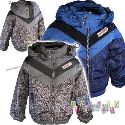 Куртка для мальчика, м.111. Сезон Весна-Осень