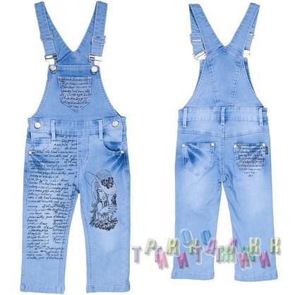 Комбинезон джинсовый для девочки м.8406 (Турция)