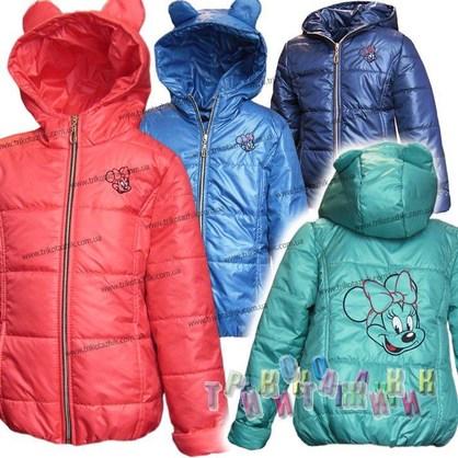 Куртка для девочки Милашка. Сезон Весна-Осень.