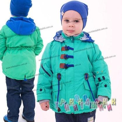 Куртка для мальчика Ваня (Украина)