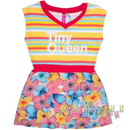 Платье трикотажное, м.6721. Оранжевое