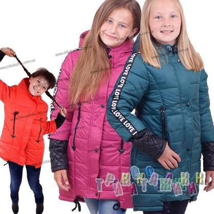 Куртка для девочки Богдана. Сезон весна-осень (Украина)