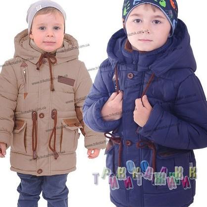 Куртка удлинённая для мальчика Стас (Украина)