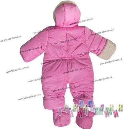 Комбинезон для малыша, модель 1020. Сезон Зима. (Украина)