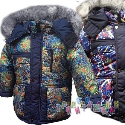 Комбинезон зимний для мальчика Макар (Украина)