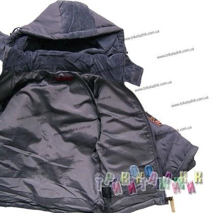 Куртка Style. Серая. Сезон весна-осень