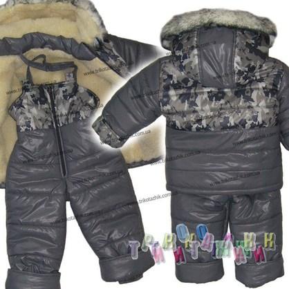 Комбинезон зимний для мальчика Комуфляж (Украина)