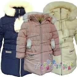 Куртка-пальто для девочки Лиана-2 (Украина). Сезон Зима.