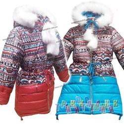 Куртка для девочки, Яринка. Сезон Зима.