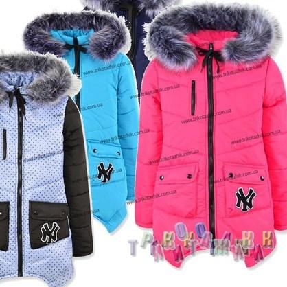 Куртка для девочки, NY. Сезон Зима.