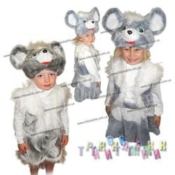 Костюм Мышонок и Мышка