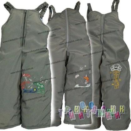 Зимние штаны на бретелях с вышивкой (Украина)