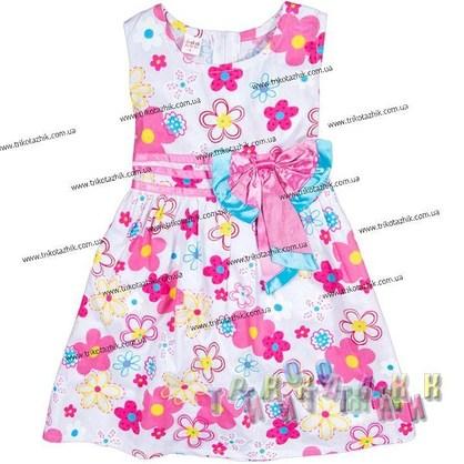 Платье трикотажное, м.9901