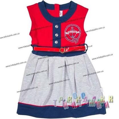 Платье трикотажное, м.4745