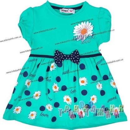 Платье трикотажное, м.40065